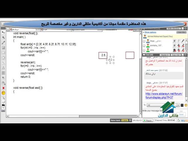 Programming in c++ Aldarayn Academy  lecture 27
