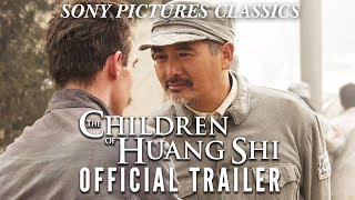 THE CHILDREN OF HUANG SHI trailer