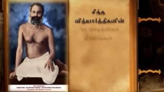 Rule book of sidhavidhyarthi's - Rule 24