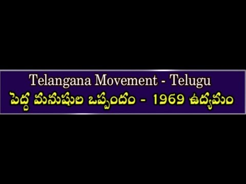 GURUKULAM || Telangana Movement - Gentlemen Agreement || LIVE INTERACTIVE SESSION With Ashok kumar