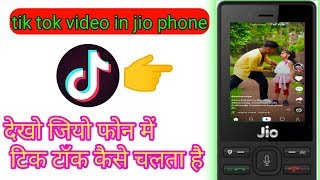 How To Install Whatsapp In Jio Phone - Travel Online