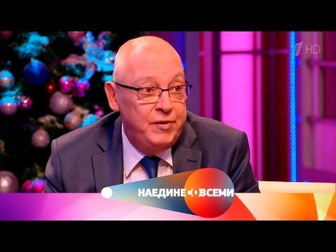 Наедине со всеми - Гость Максим Никулин. Выпуск от29.12.2016