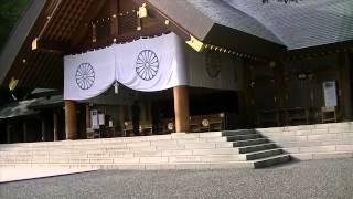 北海道神宮「北海道(蝦夷国)総鎮守 新一宮」