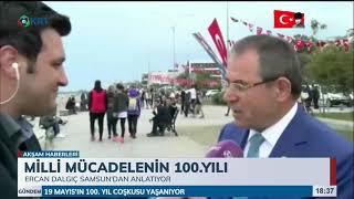 Akşam Haberleri Elif Doğan Şentürk 19 Mayıs 2019 KRT TV