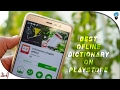 """How to translate from English to Punjabi Language    Google's Best Apps   U-Dictionary"""""""