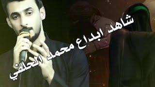الأصدار الجديد لطميات محرم 2020¯1441 محمد الحلفي صعدو ويه جروحي