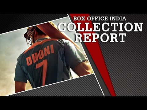 M.S. Dhoni The Untold Story Movie |...