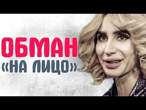 ЗВЕЗДЫ БЕЗ МАКИЯЖА. Что скрывают знаменитости под макияжем - Видео онлайн