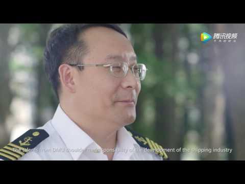 大连海事大学 英文宣传片 (Dalian Maritime University English Promo)
