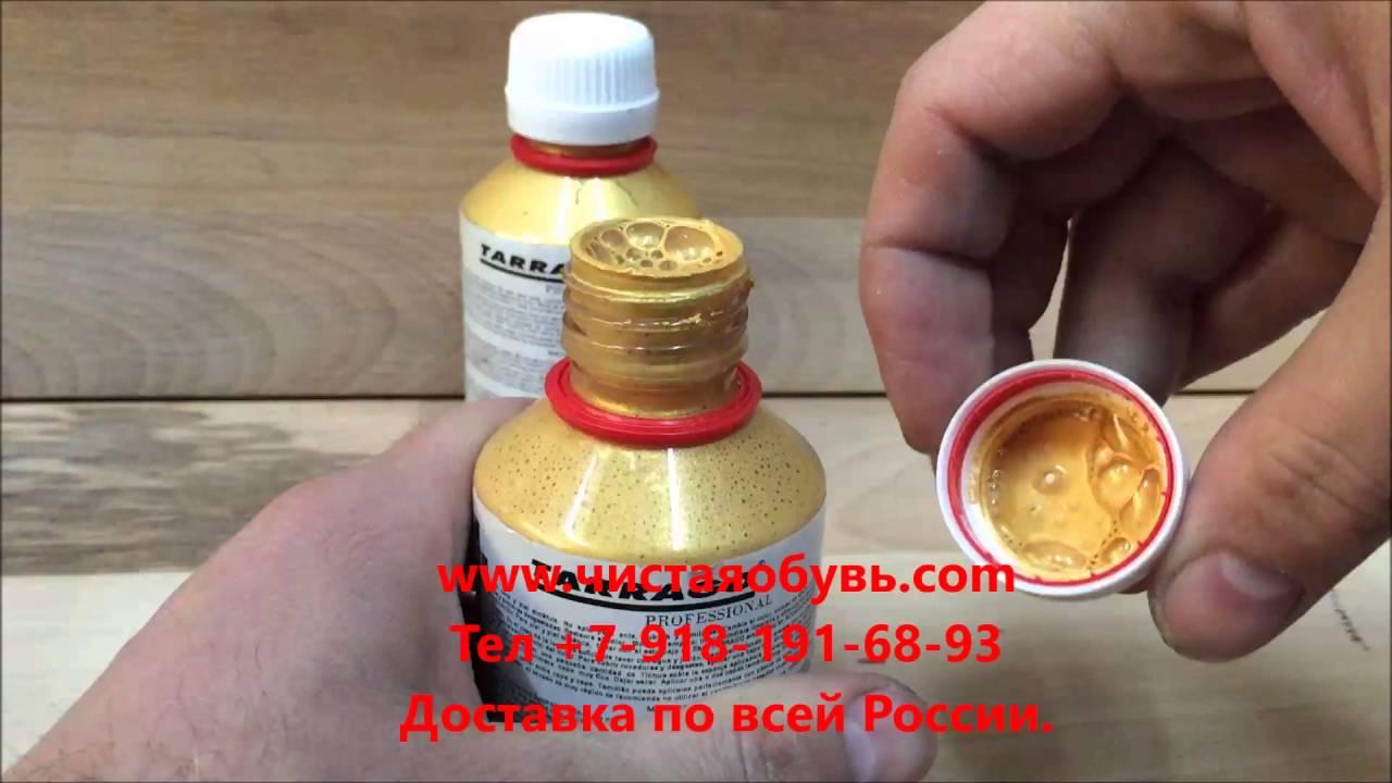 Золотая краска своими руками фото 303