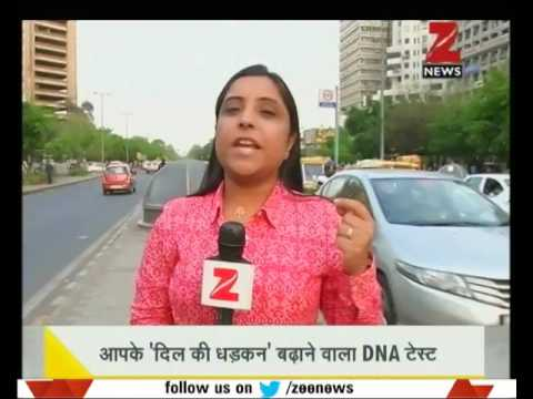 DNA: Analsysing how air pollution contributes to heart disease