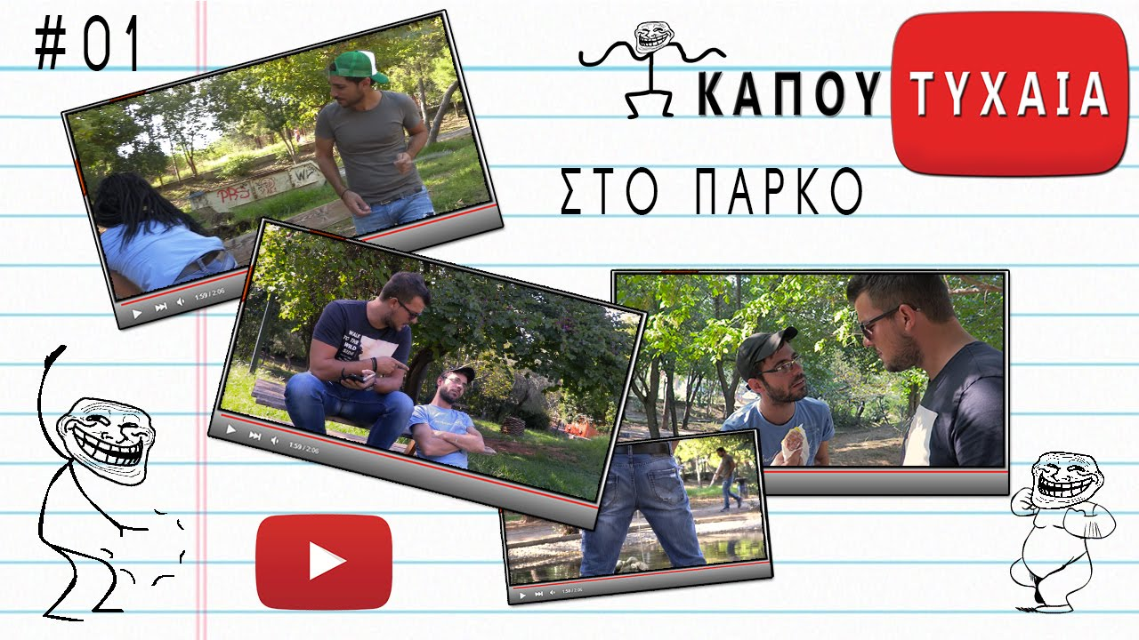 XXX βίντεο μικροσκοπικό
