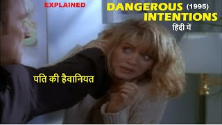 Dangerous Intentions (1995) Movie Explained in Hindi | Web Series Story Xpert