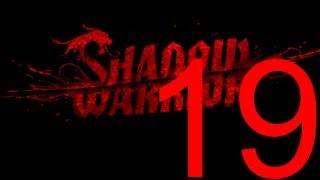 Shadow Warrior 2013 Прохождение игры. Часть 19. Глава 12-2