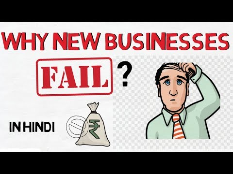 Why New BUSINESSES Fails ? in Hindi | Why Startups FAIL in India | Business TIPS and TRICKS & Plan