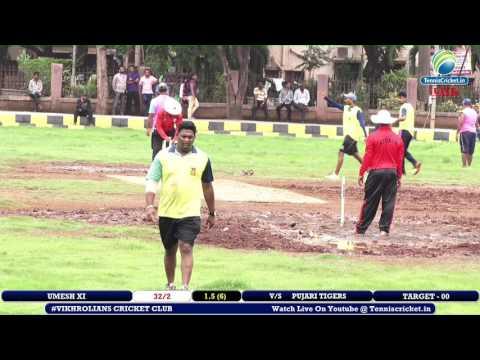 Umesh XI VS Pujary Tigers | Vikhrolians Cricket Club 2017 | Mumbai