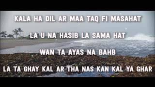 Nissa Sabyan Deen Assalam (cover) VERSI KARAOKE