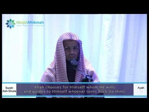 Shaykh Abu Bakr Shatri - Surah Ash-Shura