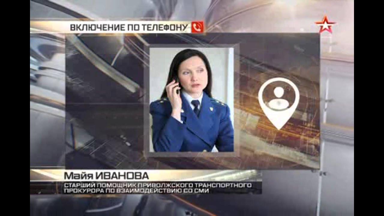 Пассажирский самолет экстренно сел в Самаре из-за смерти пассажирки