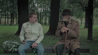 И через тысячу лет (Короткометражный фильм) 2008 HD