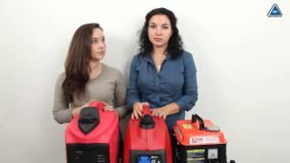 видео Генераторы и мини-электростанции Kipor  с инвертором - цены