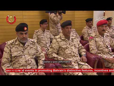 البحرين : Bahrain English News Bulletins 2  06-02-2018