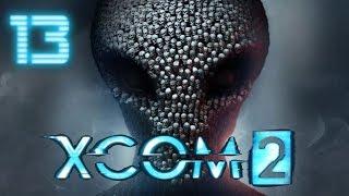 XCOM 2 - Na Modach #13 - Operacja Roześmiany Starzec