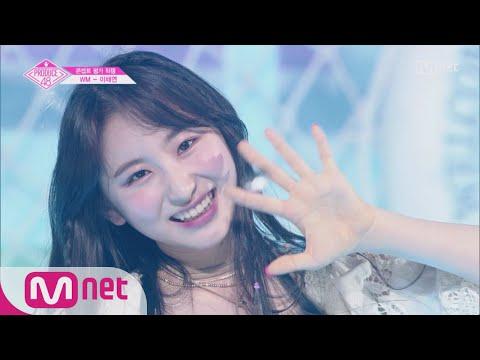 PRODUCE48 [단독/직캠] 일대일아이컨택ㅣ이채연 - ♬1000% @콘셉트 평가 180817 EP.10
