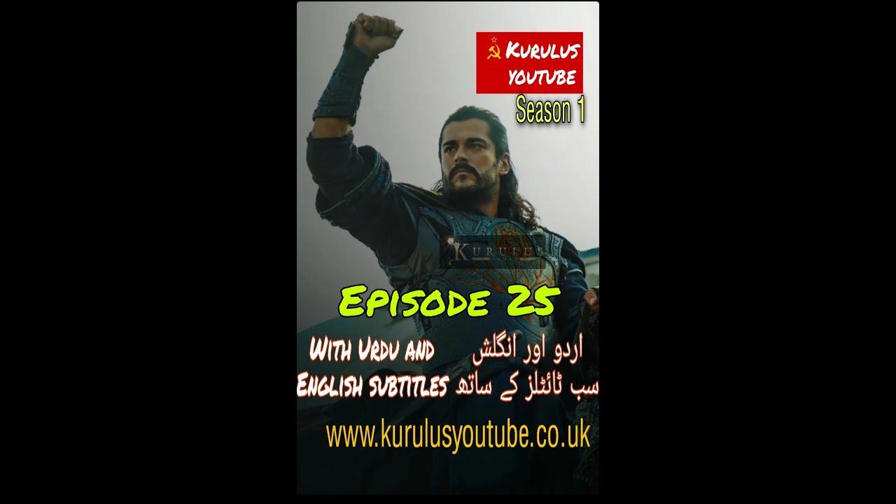 Download Kurulus osman episode 25 in urdu subtitles full