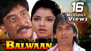 vuclip Hindi Action Movie | Balwaan | Showreel | Sunil Shetty | Divya Bharti | Danny Denzongpa