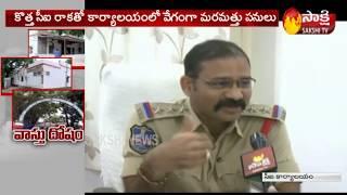 Architectural ( Vastu ) Problem Mancherial Police Station | Sakshi TV