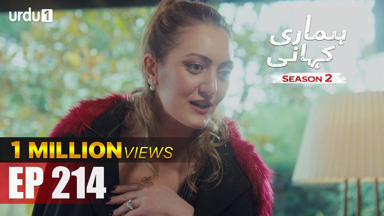 Hamari Kahani | Season 2 | Episode 214 | Bizim Hikaye | Urdu Dubbing | Urdu1 TV | 10 November 2020