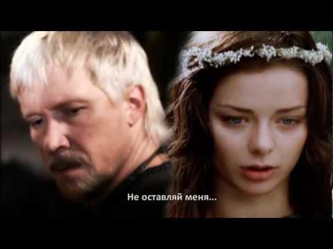 Клип Мельница - Ольга