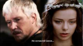 Мельница - Ольга