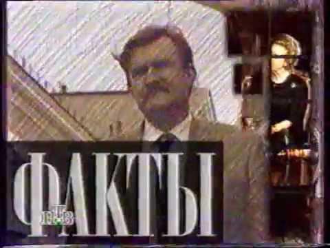 Выборы президента 1996 год. НТВ, Итоги Специальный выпуск (00:00)