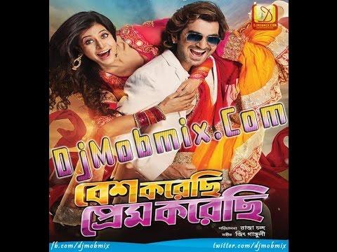 mouchak bengali movie free download torrent