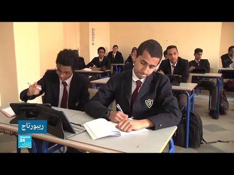 المدارس اليسوعية في مصر تحتفل بمرور 140 سنة على إنشائها  - نشر قبل 18 دقيقة