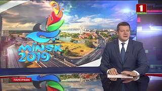 видео О такси и имидже страны. Шофер потребовал с иностранцев 58 рублей за 4 километра пути