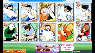 Captain Tsubasa Dream Team:  Very Easy! Step by Step to get Festival Picture by tickets