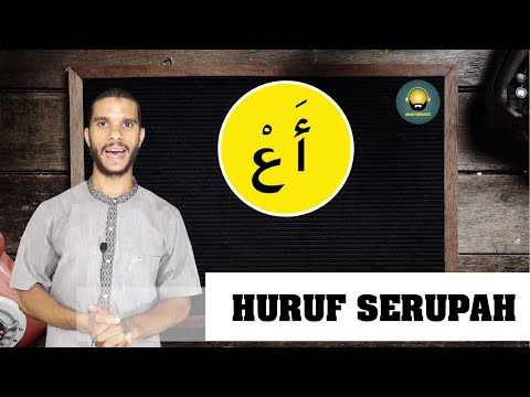 Belajar Bahasa Arab: Huruf Ilat / Illah / illat / حروف العلة (seri 007) from YouTube · Duration:  9 minutes 59 seconds