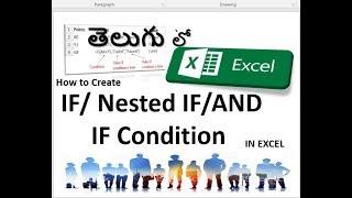 తెలుగు లో:Excel In Telugu - IF Condition/ Nested IF Condition/AND IF