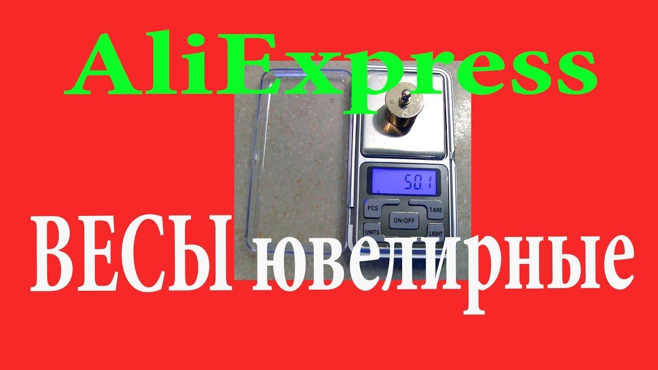 В нашем интернет магазине вы можете купить лабораторные весы по самым выгодным ценам.