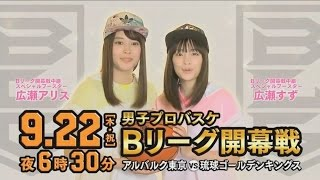村上信五とスポーツの神様たち 2016年9月7日 160907 内容:身も毛もよだ...