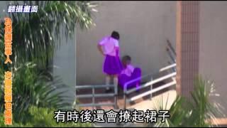 小情侶頂樓掀裙抱抱 被偷拍 | 台灣蘋果日報 thumbnail