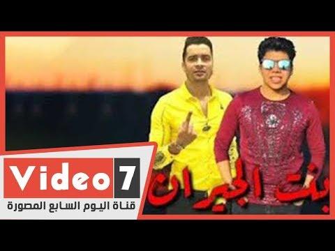عمر كمال: انا اقدر اقفل اغنية بنت الجيران علي اليوتيوب في أي وقت  - 20:00-2020 / 2 / 12
