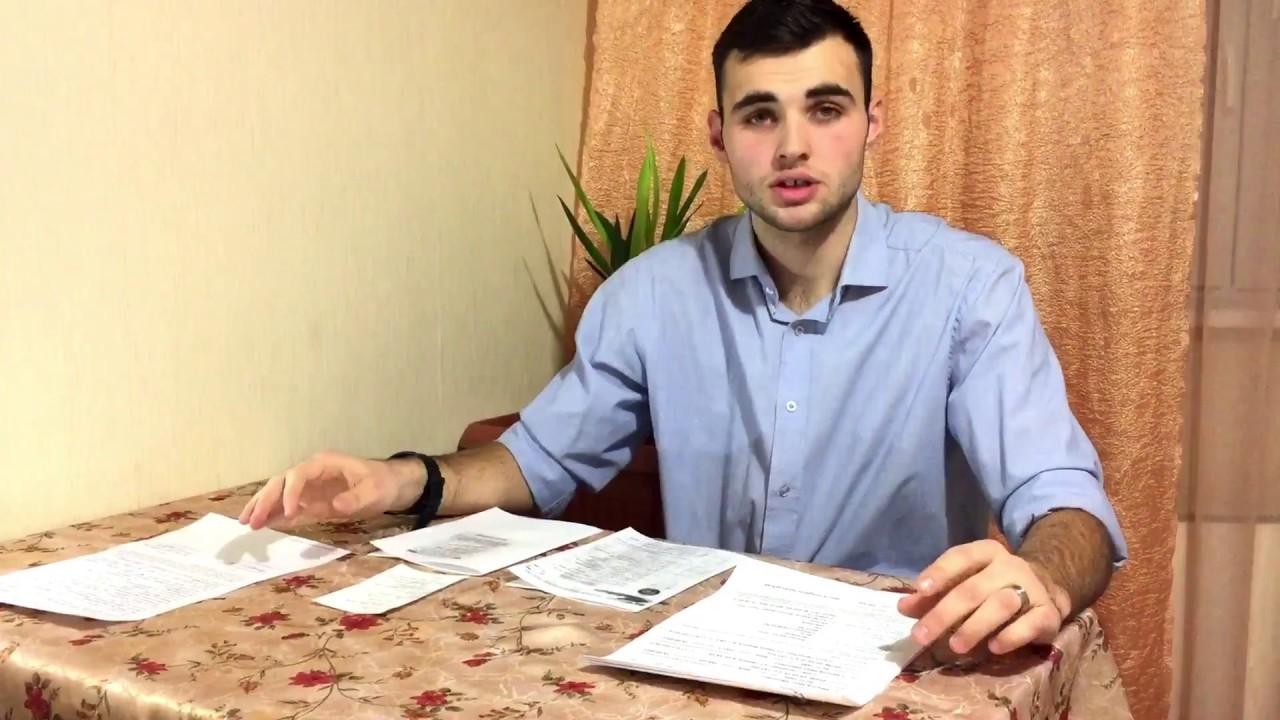 Купить Белорусские документы на авто - YouTube