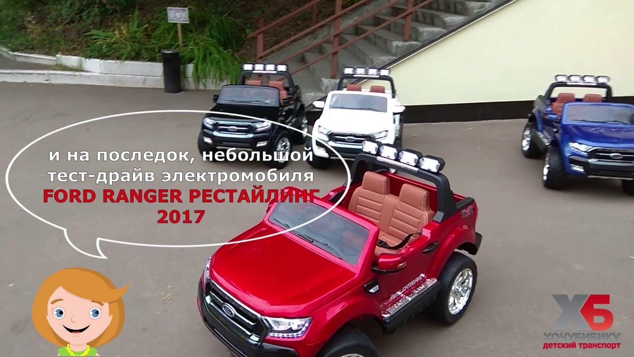 В московском клубе тесла можно купить и обслуживать любые модификации tesla model s, x, 3. Также в продаже зарядные станции для электромобилей.