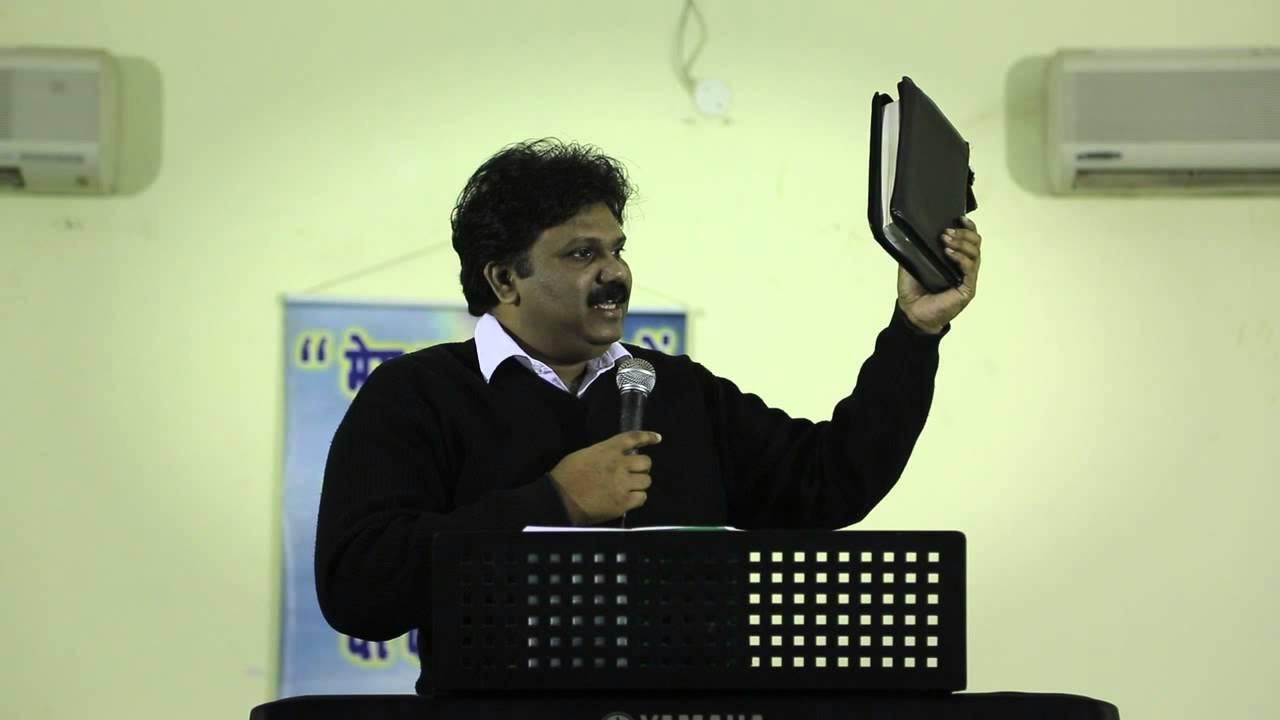 आराधना का रहस्य-1 (Gospel-Bible message in Hindi)