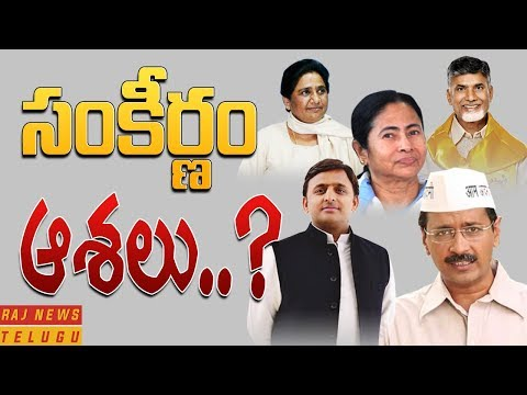 Without any Alliance Regional Parties Strategy to Form the Government? | Raj News