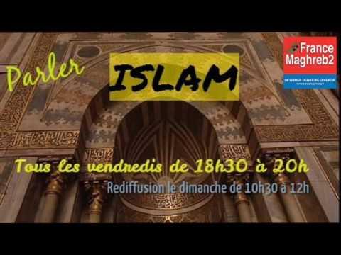 France Maghreb 2 - Parler Islam le 19/05/17 : Sami Abdelsalam